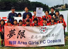 飛騨Area Girls FC Dream(サッカー)